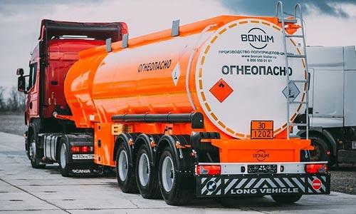 картинка по перевозке опасных грузов
