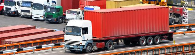 Доставка грузов из Голландии в Россию