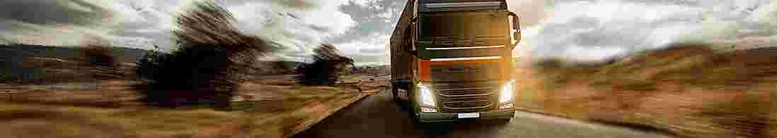 Доставка грузов в Европу