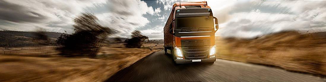 Доставка грузов из Европы