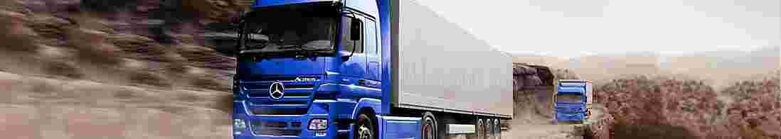 Доставка грузов из Берлина